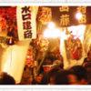 今年の酉の市 - 浅草 鷲神社公式ホームページ